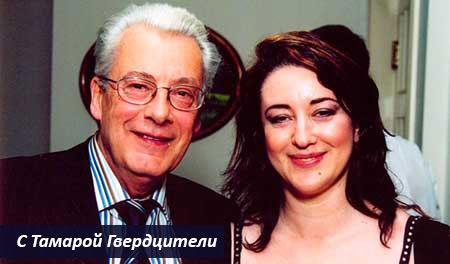 С Татьяной Гверцители
