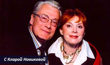 С Кларой Новиковой